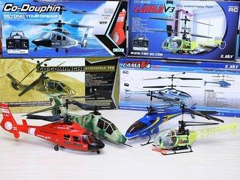 Соосные модели вертолётов.