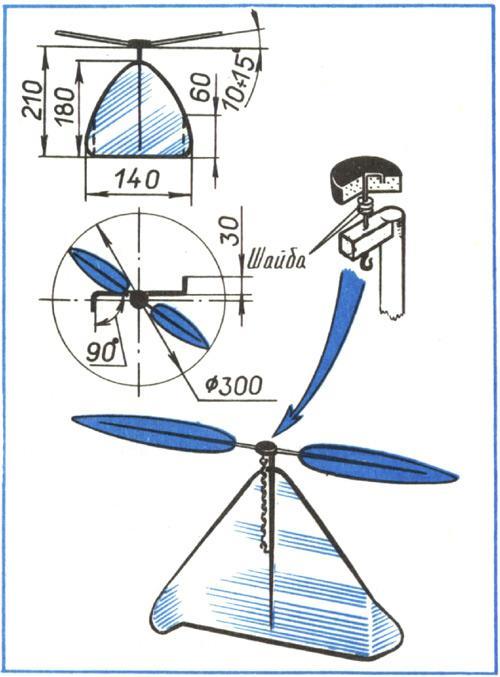 Как сделать бумажный самолетик с пропеллером - OldKurgan.Ru