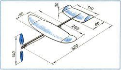 Резиномоторная модель самолета