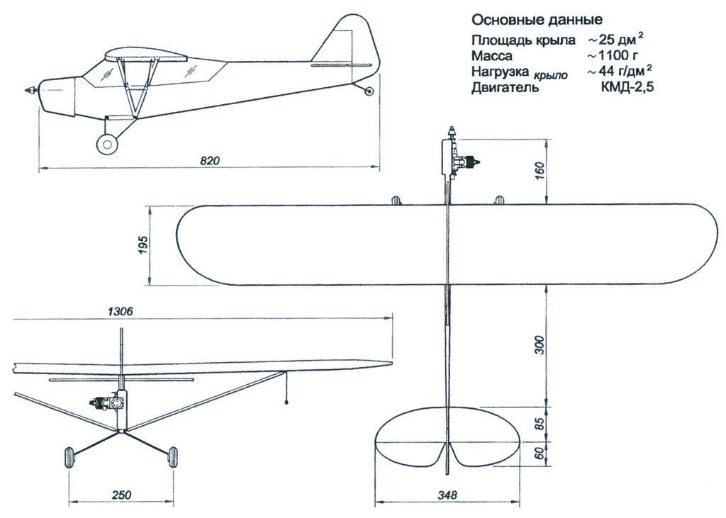 Чертежи моделей самолетов из фанеры своими руками